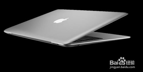 Mac苹果电脑怎么卸载软件