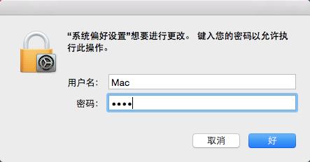 【MySQL】:[2]在Mac如何启动MySQL
