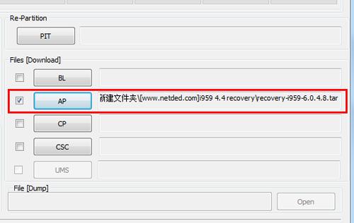 三星I959 4.4系统刷recovery的教程