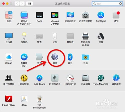 Mac电脑如何查看IP地址