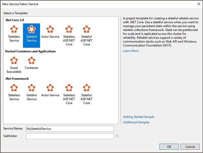 "Visual Studio 中的""新建服务""对话框"